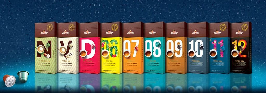 סדרת קפסולות קפה עלית
