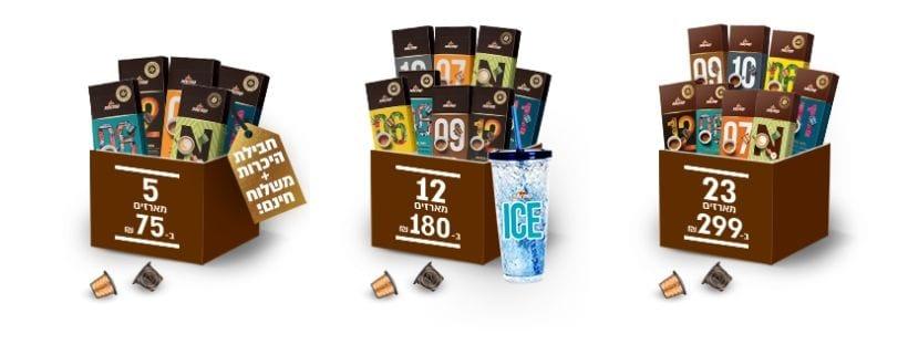 חבילות - כולל ICE